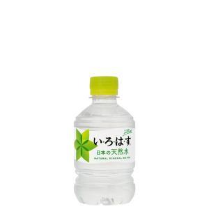 い・ろ・は・す 285ml PET 入数 24本 1 ケース | ミネラルウォーター いろはす コカ・コーラ コカコーラ cocacola こかこーら 日本 天然水 水 285|desir-de-vivre