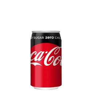 コカ・コーラゼロシュガー 350ml 缶 入数 24本 1 ケース | 炭酸 コカ・コーラ コカコーラ cocacola こかこーら おいしさ 刺激 ゼロシュガー 糖類ゼロ|desir-de-vivre