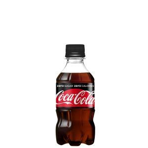 コカ・コーラゼロシュガー 300ml PET 入数 24本 1 ケース | 炭酸 コカ・コーラ コカコーラ cocacola こかこーら おいしさ 刺激 ゼロシュガー 糖類ゼロ|desir-de-vivre