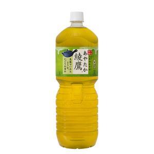綾鷹 PET 2L 入数 6本 1 ケース   お茶 おちゃ コカ・コーラ コカコーラ cocacola こかこーら 味わい 旨み 渋み 苦み 緑茶 国産 ビタミンC desir-de-vivre