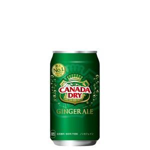 カナダドライジンジャーエール 350ml缶 入数 24本 1 ケース | 炭酸 カナダドライ コカ・コーラ コカコーラ cocacola こかこーら|desir-de-vivre