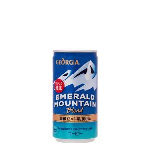 ジョージアエメラルドマウンテンブレンド 缶 185g 入数 30本 1 ケース | コーヒー ジョージア コカ・コーラ コカコーラ cocacola こかこーら|desir-de-vivre