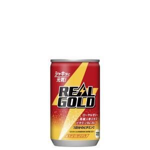 リアルゴールド 160ml 缶 入数 30本 1 ケース | 炭酸 コカ・コーラ コカコーラ coc...