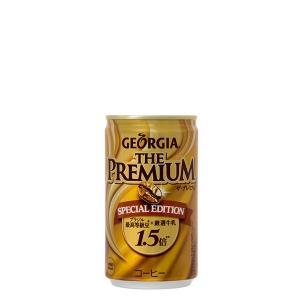 ジョージア ザ・プレミアムスペシャルエディション 170g 缶 入数 30本 1 ケース | コーヒー コカ・コーラ コカコーラ cocacola こかこーら ブラジル 最高等級 豆|desir-de-vivre