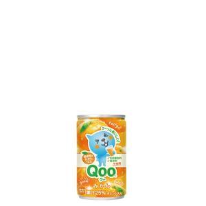 ミニッツメイド Qoo みかん 160g 缶 入数 30本 1 ケース | 果汁 コカ・コーラ コカコーラ cocacola こかこーら|desir-de-vivre