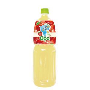 ミニッツメイドQooりんご 1.5L PET 入数 8本 1 ケース | 果汁 ミニッツメイド コカ・コーラ コカコーラ cocacola こかこーら|desir-de-vivre
