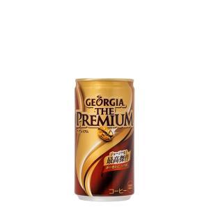 ジョージア ザ・プレミアム 缶 185g 入数 30本 1 ケース | コーヒー コカ・コーラ コカコーラ cocacola こかこーら コク 香り ブラジル産 最高等級 豆|desir-de-vivre