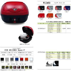 送料無料 coocase!V36 WIZARD Spec-F!リモコン&アラーム、LED、インナーライナー付属FPモデル!ブラック/グレー/ブルー/オレンジ/ホワイト/レッド|desir-de-vivre