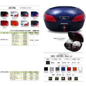 送料無料 coocaseクーケース ASTRAアストラシリーズ S48 ASTRA Basicアストラベーシック カラー( 無塗装ブラック )|desir-de-vivre