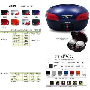 送料無料 クーケース S48 ASTRA SLアストラSL LED付きストップランプモデル カラー( ブラック/シルバー/グレー/ブルー/レッド/オレンジ/ホワイト )|desir-de-vivre