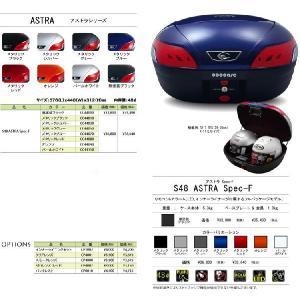 送料無料 coocase!S48 ASTRA Spec-F!リモコン&アラーム、LED、インナーライナー付属フルパッケージモデル!カラー:無塗装ブラック|desir-de-vivre