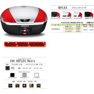 送料無料 クーケース REFLEXシリーズ V50 REFLEX Basicリフレックスベーシック カラー( ブラック/シルバー/ホワイト )|desir-de-vivre