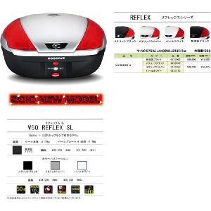 送料無料 クーケース REFLEXシリーズ V50 REFLEX SLリフレックスSL LEDストップランプ付きモデル カラー( 無塗装ブラック )|desir-de-vivre