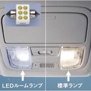 メール便可 HONDA ホンダ CR-V 純正 LEDルームランプ / LEDバルブ ・ ホワイト 1個入 2009.09〜2011.10|desir-de-vivre