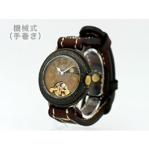 DAIGO SUN&MOON手作り時計|desir-de-vivre