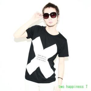 EDITtwo happiness Tシャツ|desir-de-vivre