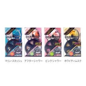 栄光社 airspencer cantule エアースペンサー カンチュール 缶ホルダー 芳香剤 [全4種類]|desir-de-vivre