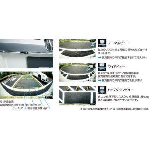 HONDA ホンダ FIT フィット 純正 リアワイドカメラシステム 2012.05〜2012.12 desir-de-vivre