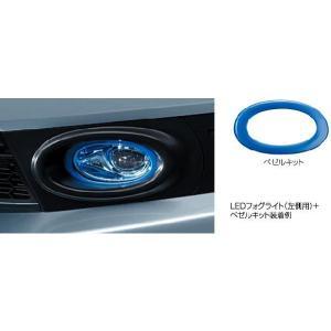 HONDA ホンダ FIT フィット 純正 LEDフォグライト セット RS ・ HYBRID RS用 2012.05〜2012.12 desir-de-vivre