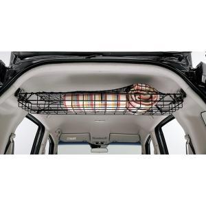 (ネット付) ラゲッジルーム上部の空間を有効活用し、衣服や毛布などを収納できます。 取付位置:ラゲッ...
