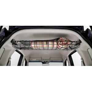 積載パッケージ 4WD車用 ルーフラック+ラゲッジマルチボード+ラゲッジトレイのセット商品です。 ※...