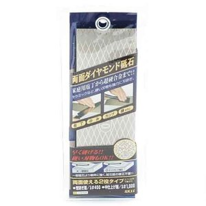 SK11 両面ダイヤモンド砥石 粒度400/1000