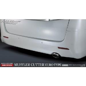 シルクブレイズ オールステンレスマフラーカッター(シルバー/ユーロtype)トヨタ(20系アルファード/ヴェルファイア…ANH(GGH)20/25(H20.05〜次モデル))のみ|desir-de-vivre