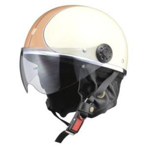 LEAD リード工業 O-ONE ハーフヘルメット  カラー:アイボリー/ブラウン サイズ:フリー(...
