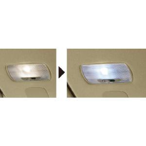 メール便可 HONDA ホンダ Life ライフ 純正 LEDルームランプ LEDバルブ / ホワイト 1個入り 2010.11〜仕様変更|desir-de-vivre