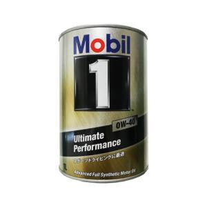 Mobil1 モービル1 エンジンオイル 0W-40 SN 1L 缶|desir-de-vivre