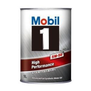 Mobil1 モービル1 エンジンオイル FS X2 5W-50 SN 1L 缶|desir-de-vivre