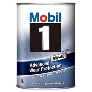 Mobil1 モービル1 エンジンオイル FS X2 5W-40 SN 1L 缶 5W40 1L 1リットル オイル 車 人気 交換 モービルオイル モービル オイル缶 油 エンジン油|desir-de-vivre