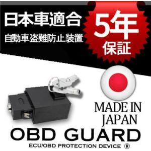 OBDガード盗難防止装置 ブラック FS-01B MPD JAPAN|desir-de-vivre