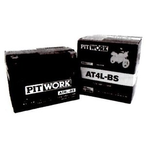 PITWORK ピットワーク 2輪車用バッテリー ATR4A-5|desir-de-vivre