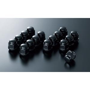 アルミホイール用ホイールナットブラック キャップタイプ(16個セット) ※アルミホイールMC-001...