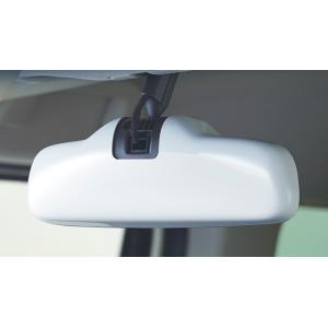 ルームミラーカバー ホワイト   写真は他車種の装着例です。 参考情報 N-BOX NBOX 後席シ...