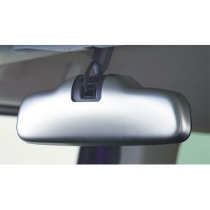 ルームミラーカバー シルバー   写真は他車種の装着例です。 参考情報 N-BOX NBOX 後席シ...