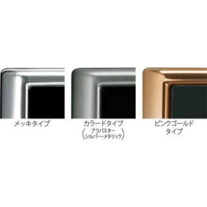HONDA ホンダ N-BOX SLASH NBOX スラッシュ 純正 ライセンスフレーム ピンクゴールドタイプ 2014.12〜仕様変更 | ナンバーフレーム ナンバープレートリム 車|desir-de-vivre