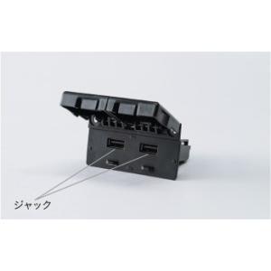 HONDA ホンダ 純正 NBOX / N-BOX / NBOXスラッシュ USBチャージャー 2017.1〜仕様変更 08U57-TDE-000|desir-de-vivre