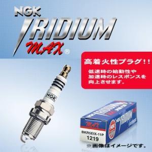 メール便可 NGK IRIDIUM MAX イリジウムプラグ ホンダ フィット FIT 1300cc GD1 ・ 2 H13.6〜H19.10 品番 BKR6EIX-11P ストックNo. 2574|desir-de-vivre
