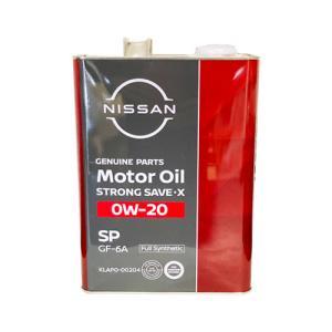 NISSAN 日産 純正 エンジンオイル SNストロングセーブX 0W-20 4L 缶 | 0W20 4L 4リットル オイル 車 人気 交換 オイル缶 油 エンジン油 ポイント消化|desir-de-vivre