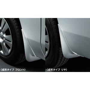 NISSAN 日産 純正 NV350 CARAVAN キャラバン マッドガード 成形塗装タイプ BW...