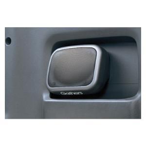 HONDA ホンダ 純正 NVAN N-VAN エヌバン 4×6インチボックス型リアスピーカー 本体 2018.7〜仕様変更 08A54-S60-001|desir-de-vivre