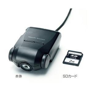 HONDA ホンダ ODYSSEY オデッセイ 純正 ドライブレコーダー 2014.5〜仕様変更|desir-de-vivre