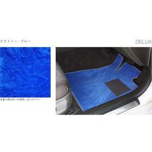 オリジナル ラゲッジマット デラックス HONDA ホンダ N-BOX NBOX カスタム 3枚組 H29 / 9〜仕様変更 N ・ BOX7ラゲッジ desir-de-vivre 13