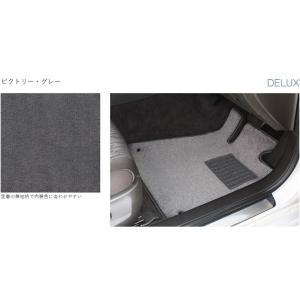 オリジナル ラゲッジマット デラックス HONDA ホンダ N-BOX NBOX カスタム 3枚組 H29 / 9〜仕様変更 N ・ BOX7ラゲッジ desir-de-vivre 14