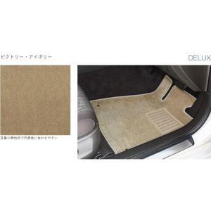 オリジナル ラゲッジマット デラックス HONDA ホンダ N-BOX NBOX カスタム 3枚組 H29 / 9〜仕様変更 N ・ BOX7ラゲッジ desir-de-vivre 15