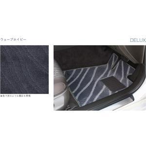 オリジナル ラゲッジマット デラックス HONDA ホンダ N-BOX NBOX カスタム 3枚組 H29 / 9〜仕様変更 N ・ BOX7ラゲッジ desir-de-vivre 17