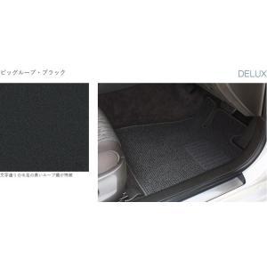オリジナル ラゲッジマット デラックス HONDA ホンダ N-BOX NBOX カスタム 3枚組 H29 / 9〜仕様変更 N ・ BOX7ラゲッジ desir-de-vivre 06