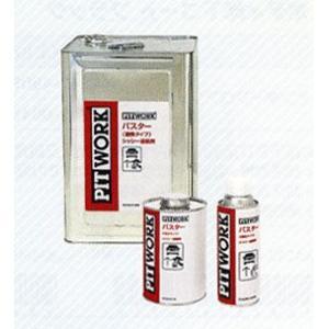 NISSAN 日産 PITWORK ピットワーク 下回り塗装 シャシー塗装剤 パスター油性 1L KA240-00100|desir-de-vivre